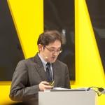 Hiroaki Ono Nikon Headquaters, Japan